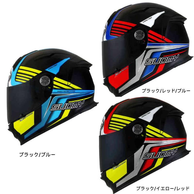 \5/5★キャッシュレス実質9%引/Suomy スオーミー SR-Sport Attraction フルフェイスヘルメット ライダー バイク ツーリングにも かっこいい おすすめ (AMACLUB)