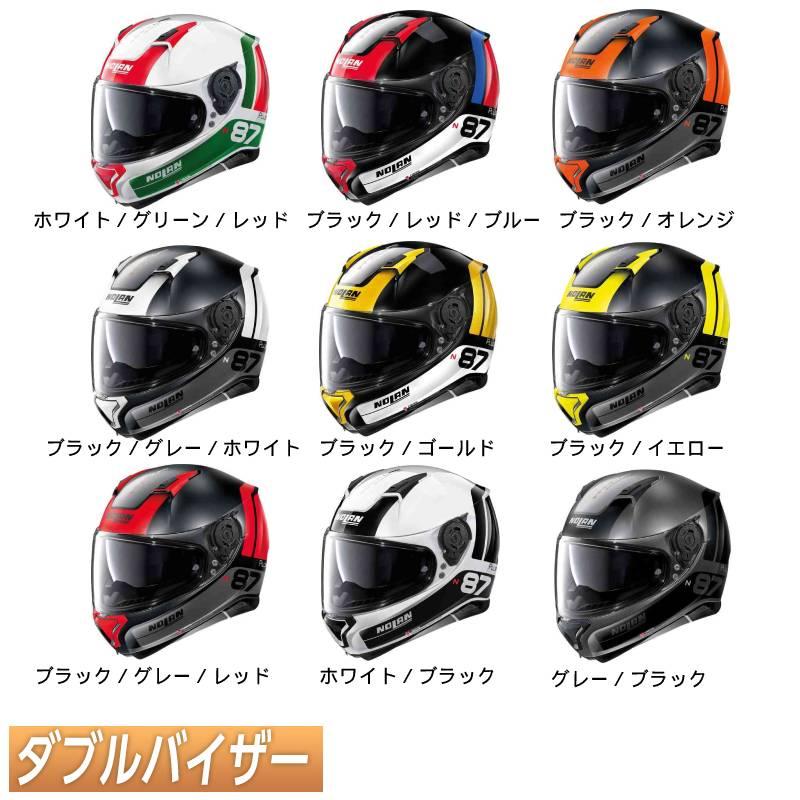 \5/5★キャッシュレス実質9%引/【~3XL】Nolan ノーラン N87 Plus Distinctive N-Com ヘルメットライダー バイク ツーリングにも かっこいい 大きいサイズあり おすすめ (AMACLUB)