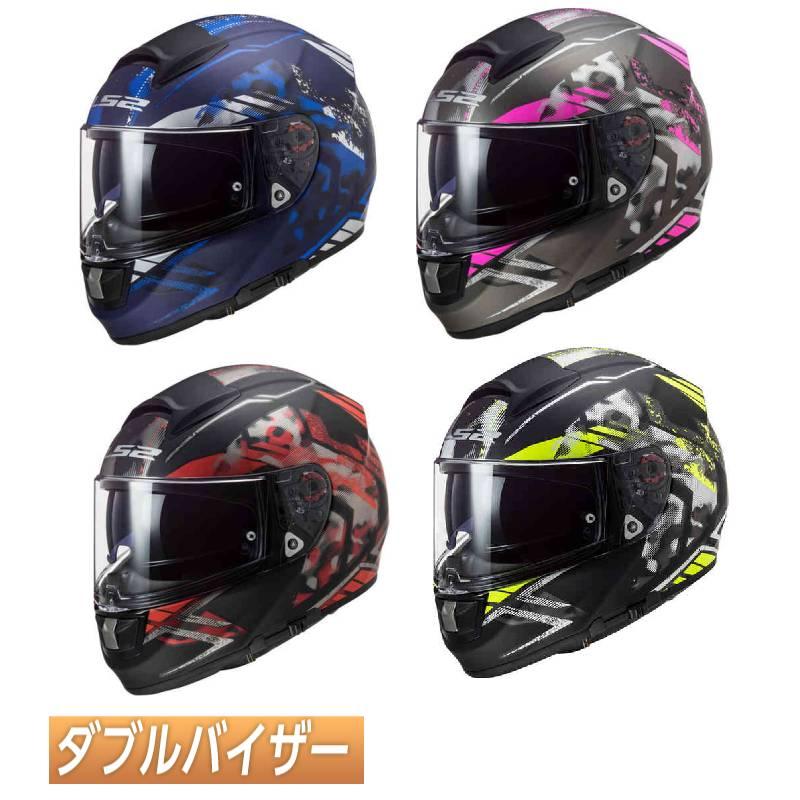 \5/5★キャッシュレス実質9%引/【3XLまで】LS2 エルエスツー FF397 Vector Evo Stencil フルフェイスヘルメット ライダー バイク ツーリングにも かっこいい 大きいサイズあり おすすめ (AMACLUB)