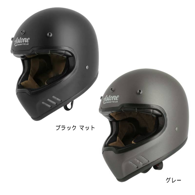\5/5★キャッシュレス実質9%引/Astone アストーン Super Retro ヘルメット ライダー バイク ツーリングにも かっこいい おすすめ (AMACLUB)