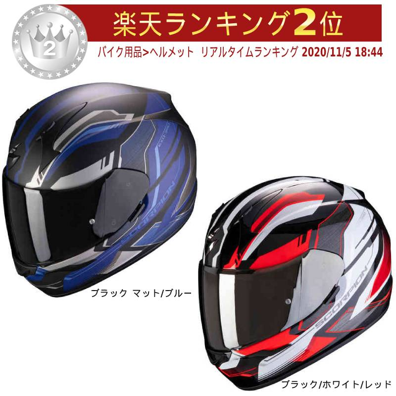 \5/5★キャッシュレス実質9%引/Scorpion スコーピオン Exo 390 Boost フルフェイスヘルメット ライダー バイク ツーリングにも かっこいい おすすめ (AMACLUB)