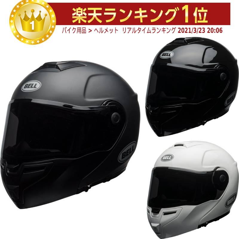 \5/5★キャッシュレス実質9%引/BELL ベル SRT MODULAR HELMET フルフェイスヘルメット モジュラーヘルメット フリップアップ ライダー バイク ツーリングにも かっこいい おすすめ (AMACLUB)