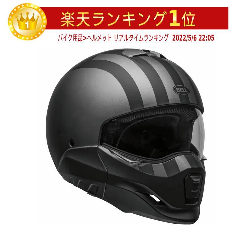 \5/5★キャッシュレス実質9%引/BELL ベル BROOZER FREE RIDE HELMET フルフェイスヘルメット ライダー バイク ツーリングにも かっこいい おすすめ (AMACLUB)