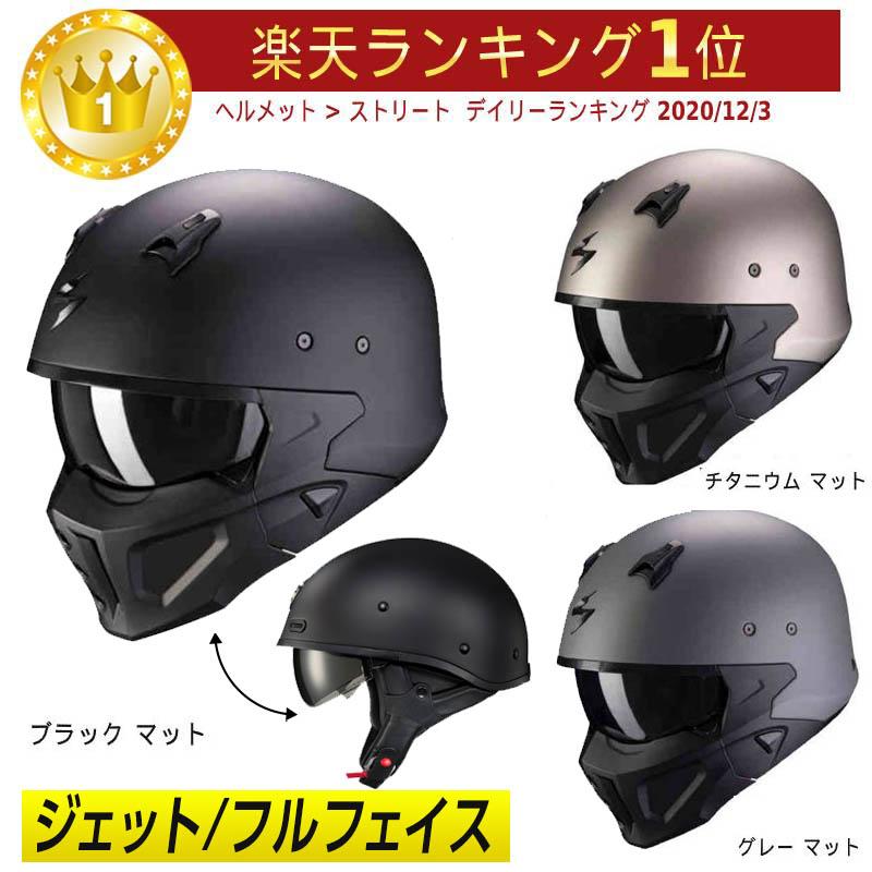 Scorpion スコーピオン Covert-X Solid フルフェイスヘルメット ライダー バイク ツーリングにも かっこいい おすすめ (AMACLUB)