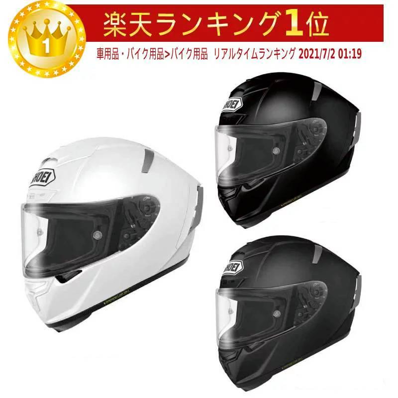 Shoei ショウエイ X-Spirit III フルフェイスヘルメット ライダー バイク ツーリングにも かっこいい おすすめ (AMACLUB)