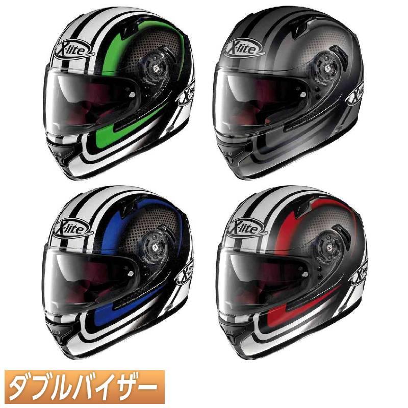 \5/5★キャッシュレス実質9%引/【XXS~】X Lite X-661 Slipstream N-Com ヘルメットライダー バイク ツーリングにも かっこいい 小さいサイズあり おすすめ (AMACLUB)