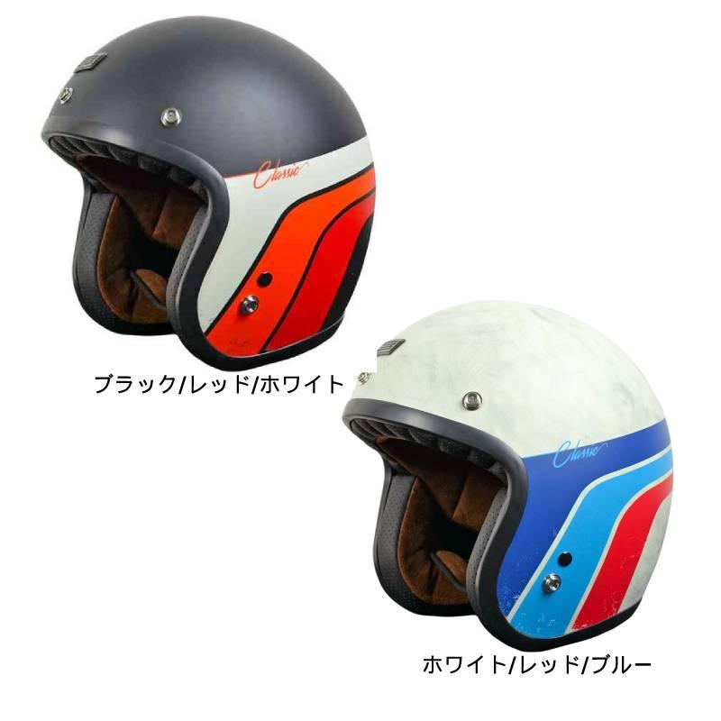 \5/5★キャッシュレス実質9%引/Origine オリジネ Primo Classic ジェットライダーヘルメット バイク ツーリングにも かっこいい おすすめ (AMACLUB)