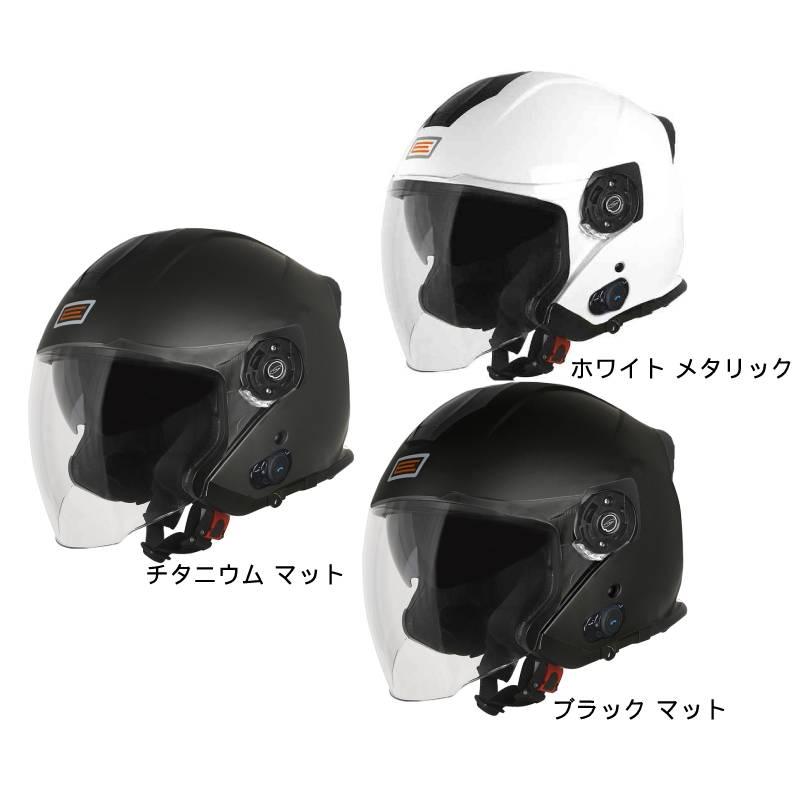 \5/5★キャッシュレス実質9%引/Origine オリジネ Palio 2.0 Mini S7 Bluetooth ジェットヘルメットライダー バイク ツーリングにも かっこいい アウトレット (AMACLUB)