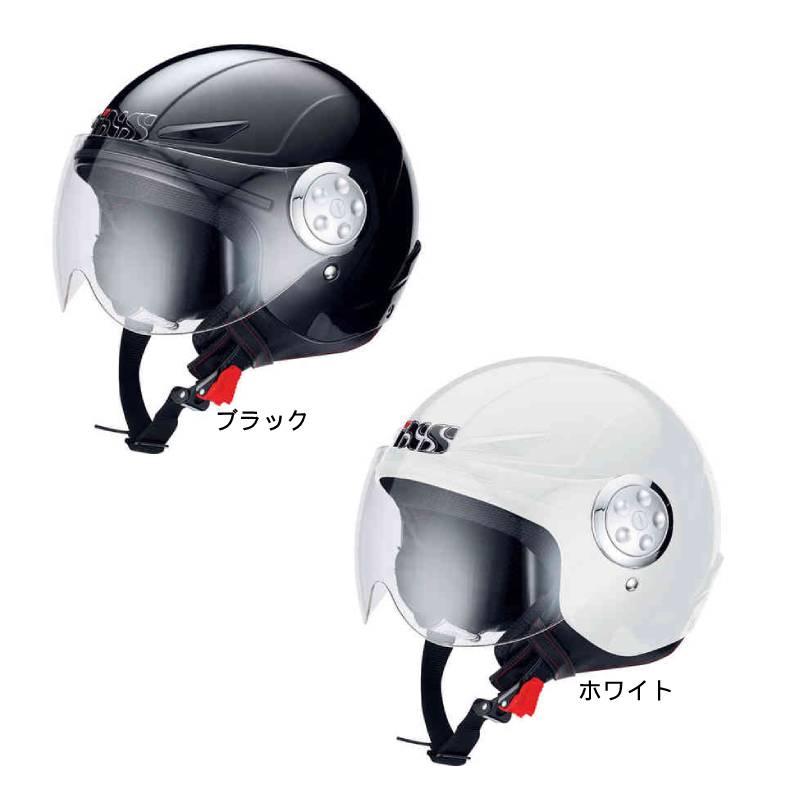 \5/5★キャッシュレス実質9%引/【子供用】IXS イクス HX 109 キッズ ジェットヘルメット オープンフェイスヘルメット ヘルメット ライダー バイク ツーリングにも かっこいい おすすめ (AMACLUB)