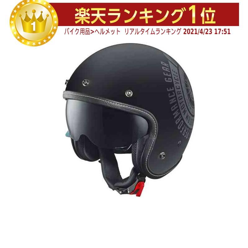 \5/5★キャッシュレス実質9%引/Held ヘルド Mason ジェットヘルメット オープンフェイスヘルメット サンバイザー バイク ツーリングにも かっこいい おすすめ (AMACLUB)