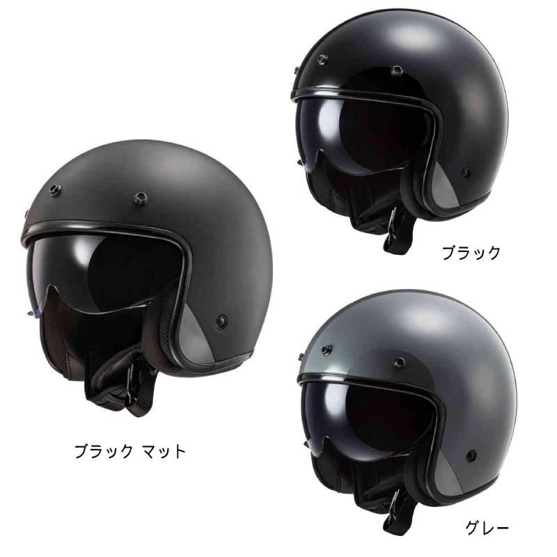 \5/5★キャッシュレス実質9%引/LS2 エルエスツー OF601 Bob Solid ジェットヘルメットライダー バイク ツーリングにも かっこいい おすすめ (AMACLUB)