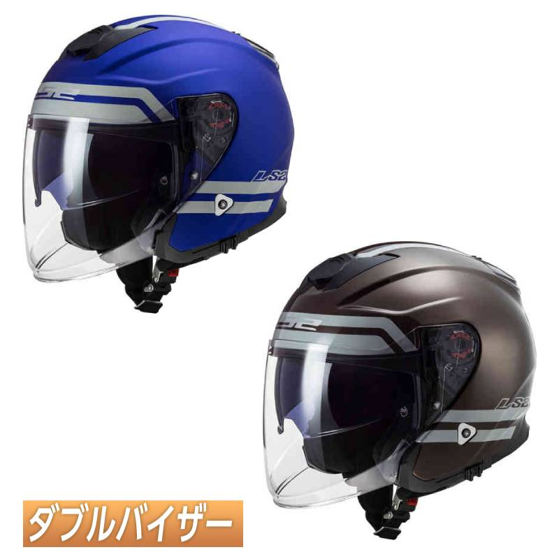 LS2 エルエスツー OF521 Infinity Hyper ジェットヘルメット サンバイザー ライダー バイク ツーリングにも かっこいい おすすめ (AMACLUB)