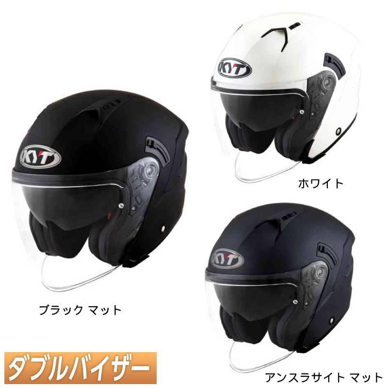 MotoGPライダーにも供給しレーシングからストリートまでを手がけ、イタリアを拠点に置く人気ブランド「KYT」 のヘルメットを「当店しか扱っていないモデル」も含め販売中! KYT NF-J Plain ジェットヘルメット サンバイザー ライダー バイク ツーリングにも かっこいい おすすめ (AMACLUB)