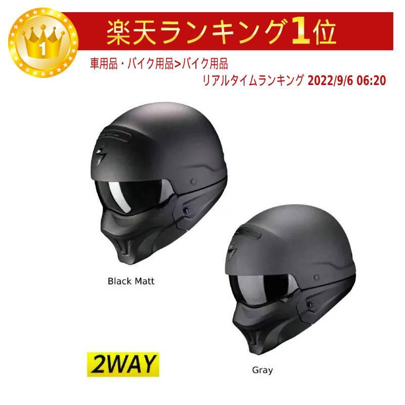 \5/5★キャッシュレス実質9%引/Scorpion スコーピオン EXO-Combat Evo Solid ヘルメット マスク ジェットヘルメット サンバイザー ライダー バイク ツーリングにも かっこいい おすすめ (AMACLUB)
