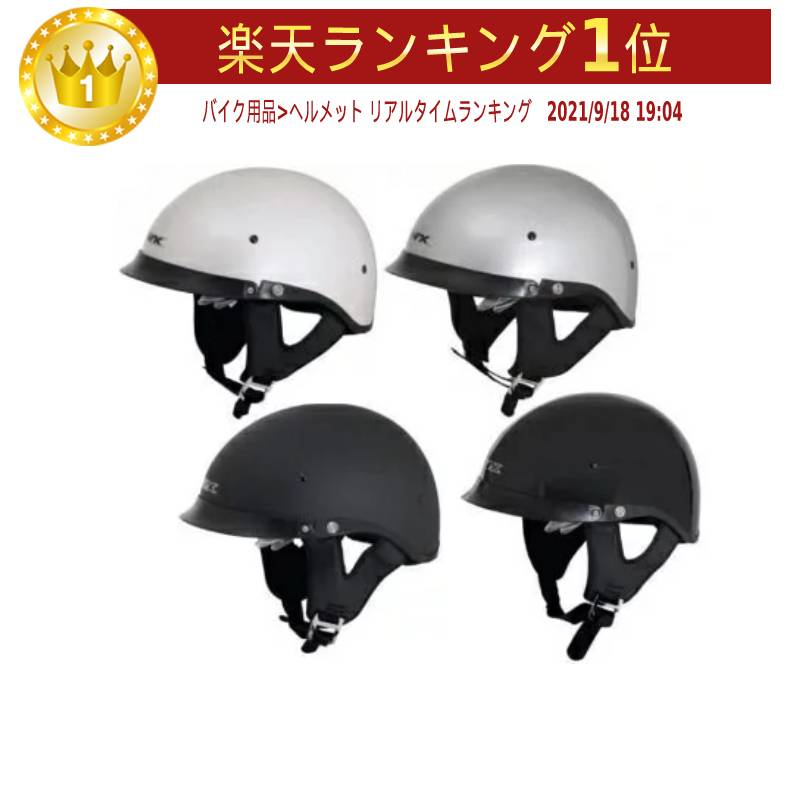 \5/5★キャッシュレス実質9%引/AFX エーエフエックス FX-200 DUAL INNER LENS BEANIE SOLID HELMETS ハーフヘルメット ライダー バイク ツーリングにも かっこいい おすすめ (AMACLUB)