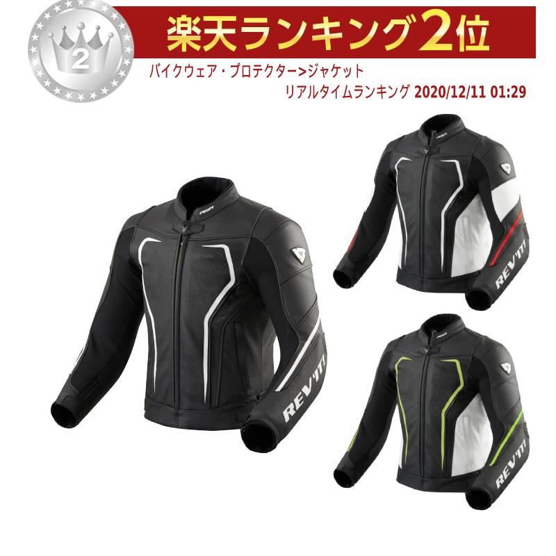 \実質6%引★キャッシュレス5倍/Revit Vertex GT オ-トバイの革のジャケットライダー バイク ツーリングにも かっこいい アウトレット (AMACLUB)