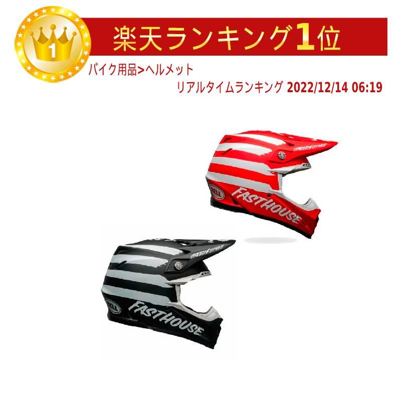 BELL ベル MOTO-9 MIPS FASTHOUSE SIGNIA HELMET オフロードヘルメット モトクロスヘルメット ライダー バイク ツーリングにも かっこいい おすすめ (AMACLUB)