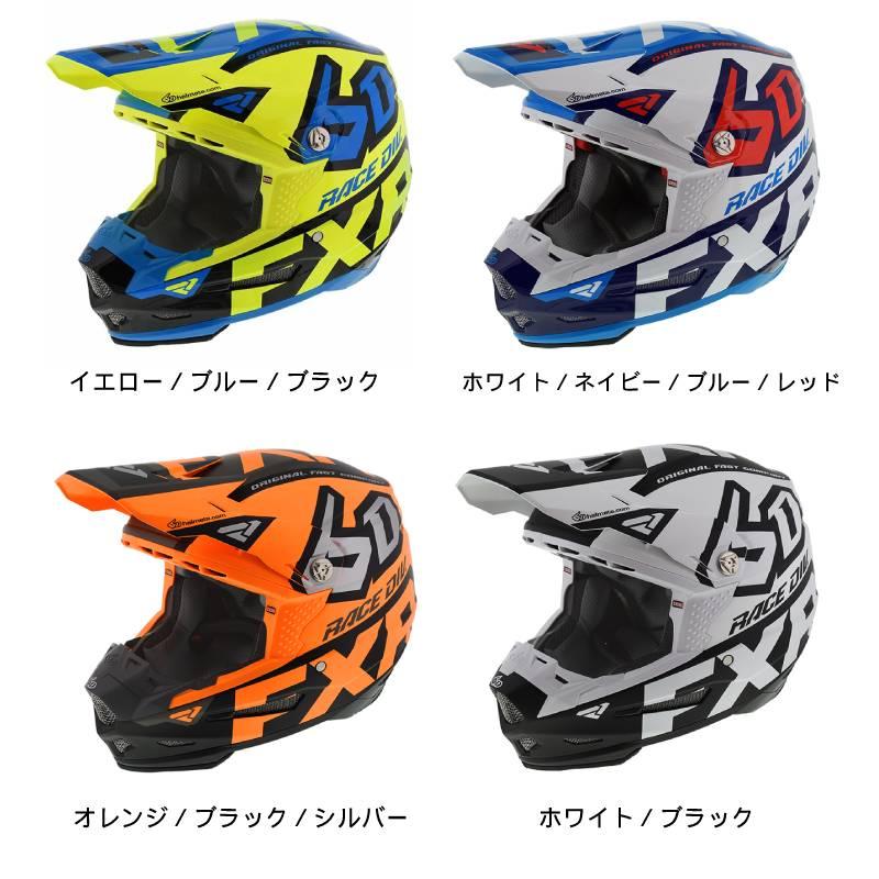 FXR RACING エフエックスアール 6D ATR-2 RACE DIV HELMET オフロードヘルメット モトクロスヘルメット ライダー バイク ツーリングにも かっこいい おすすめ (AMACLUB)