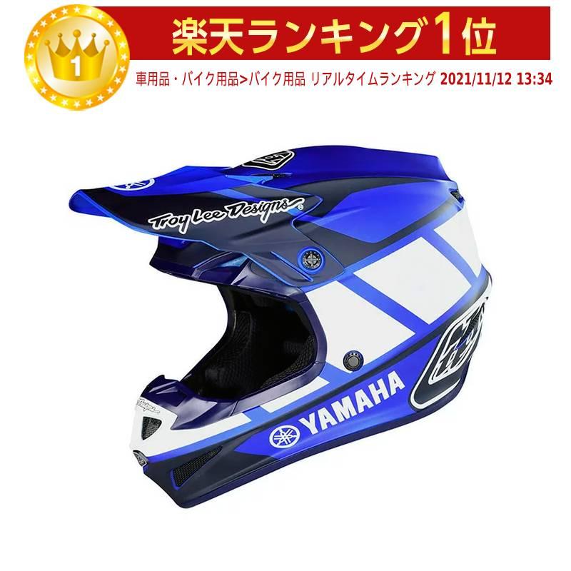【子供用】TROY LEE DESIGNS トロイリーデザイン SE4 YAMAHA RS1 HELMET (YOUTH) 子供用 モトクロス オフロードヘルメット ライダー バイク かっこいい おすすめ (AMACLUB)