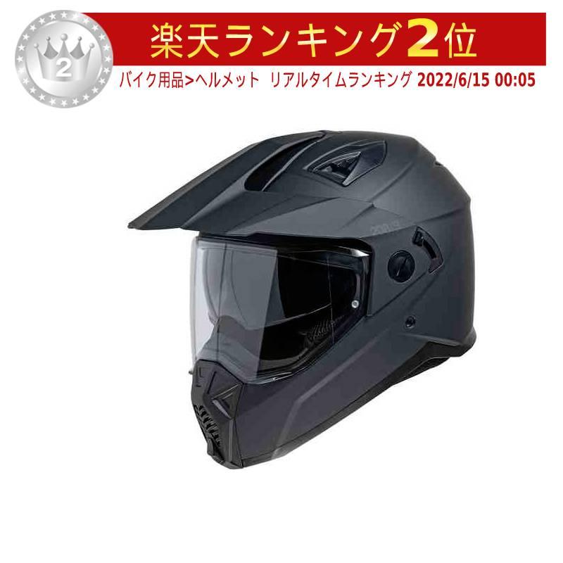 \5/5★キャッシュレス実質9%引/IXS イクス 208 1.0 ヘルメット サンバイザー ライダー バイク ツーリングにも かっこいい おすすめ (AMACLUB)