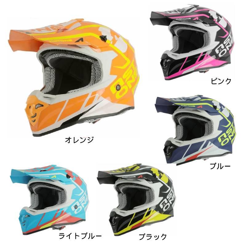 \5/5★キャッシュレス実質9%引/Astone MX 800 Trophy オフロードヘルメット モトクロスヘルメット ライダー バイク ツーリングにも かっこいい おすすめ (AMACLUB)