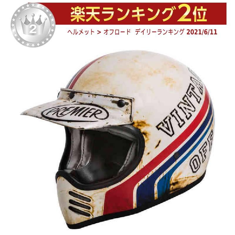 \5/5★キャッシュレス実質9%引/Premier プレミア Trophy MX BTR 8 BM ヘルメット ライダー バイク ツーリングにも かっこいい おすすめ (AMACLUB)