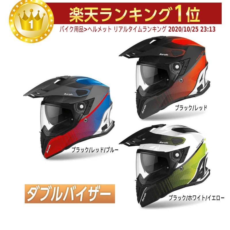 \5/5★キャッシュレス実質9%引/【ダブルバイザー】【DS】Airoh アイロー Commander Progress デュアルスポーツヘルメット フルフェイス シールド付オフロードヘルメット バイク かっこいい(AMACLUB)