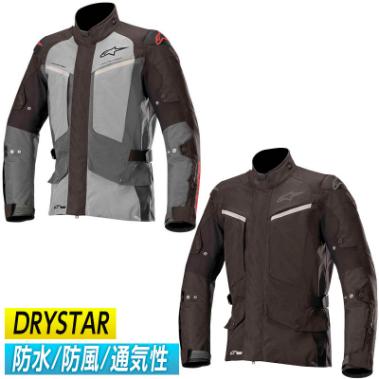\5/5★キャッシュレス実質9%引/Alpinestars アルパインスター Mirage Drystar ジャケットライダー バイク ツーリングにも かっこいい アウトレット (AMACLUB)