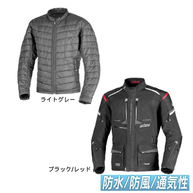 \5/5★キャッシュレス実質9%引/B se Nova テキスタイルジャケット ライディングジャケット バイクウェア ライダー バイク ツーリングにも 防寒 かっこいい おすすめ (AMACLUB)