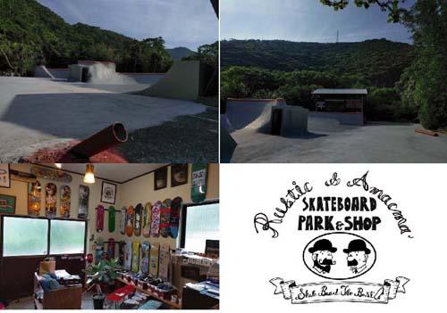 アマクマスケートボード楽天市場店:奄美大島の小さなスケートボード屋さん
