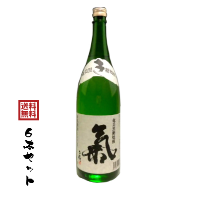 【焼酎】【黒糖酒】【送料無料】黒糖焼酎 氣 25度 瓶 1800ml×6本