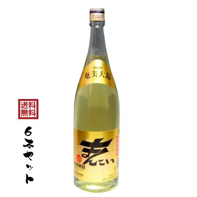 【焼酎】【黒糖酒】【送料無料】黒糖焼酎まんこい 25度 瓶 1800ml×6本