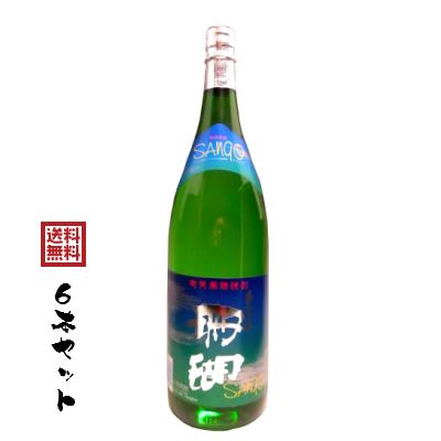 【焼酎】【黒糖酒】【送料無料】黒糖焼酎 珊瑚 30度 瓶 1800ml×6本