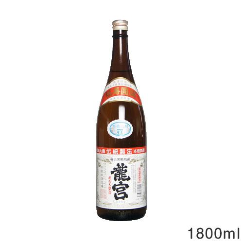 龍宮 30度 1.8L 黒糖焼酎 重厚な味わい 深いコクは通をも唸らせる黒糖焼酎です 余韻が素晴らしいですよ 富田酒造所 奄美 当店限定販売 ランキング1位獲得 一升瓶 1800mlりゅうぐう 竜宮 正規認証品 新規格