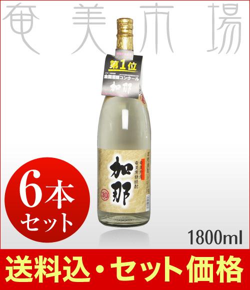 加那 30度 1800ml【6本セット】かな 奄美 黒糖焼酎 西平酒造 加那 一升瓶 送料込み セット価格
