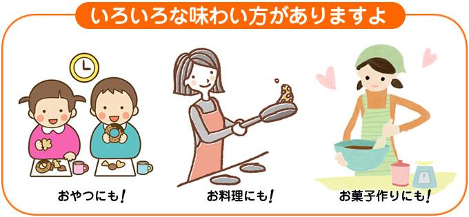 黒糖 黒砂糖粉末 黒糖粉 荒木食品 500g×10袋 奄美大島