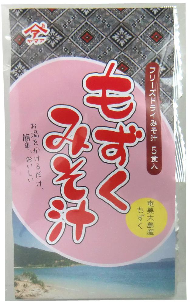 もずく味噌汁 モズクみそ汁 モズク味噌汁 美品 味噌汁 フリーズドライ 5個入り 奄美大島 モズク 正規逆輸入品 もずく インスタント