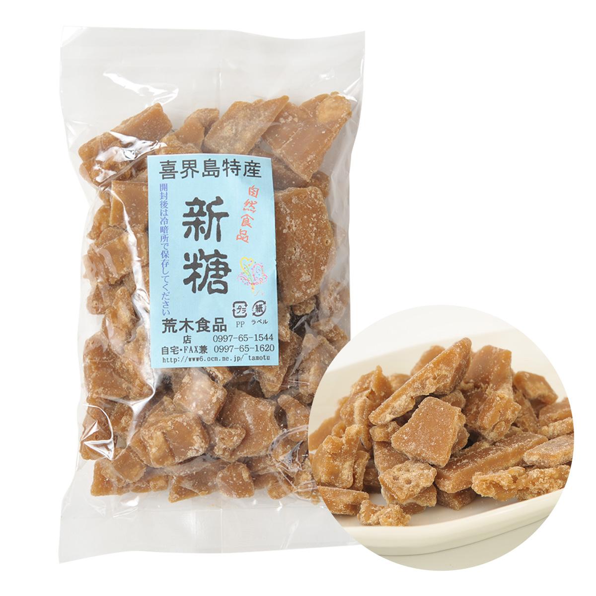 奄美大島 黒砂糖 黒糖 荒木食品300g×40袋 喜界島