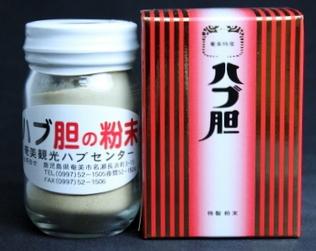 奄美大島産 ハブ胆(たん)の粉末 75g