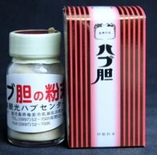 奄美大島産 ハブ胆(たん)の粉末 25g