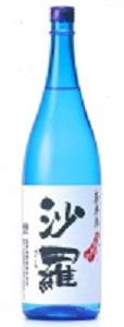 長期貯蔵酒 受賞店 沙羅 は すっきりした味わい 奄美 1800m 配送員設置送料無料 喜界島酒造 さら 黒糖焼酎 25度
