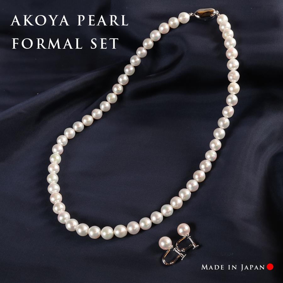 あこや 真珠 ネックレス ・ ピアス ( イヤリング ) セット 7.5 - 8 mm 真珠 ネックレス ピアス イヤリング パール 冠婚葬祭 あこや 伊勢志摩 セット