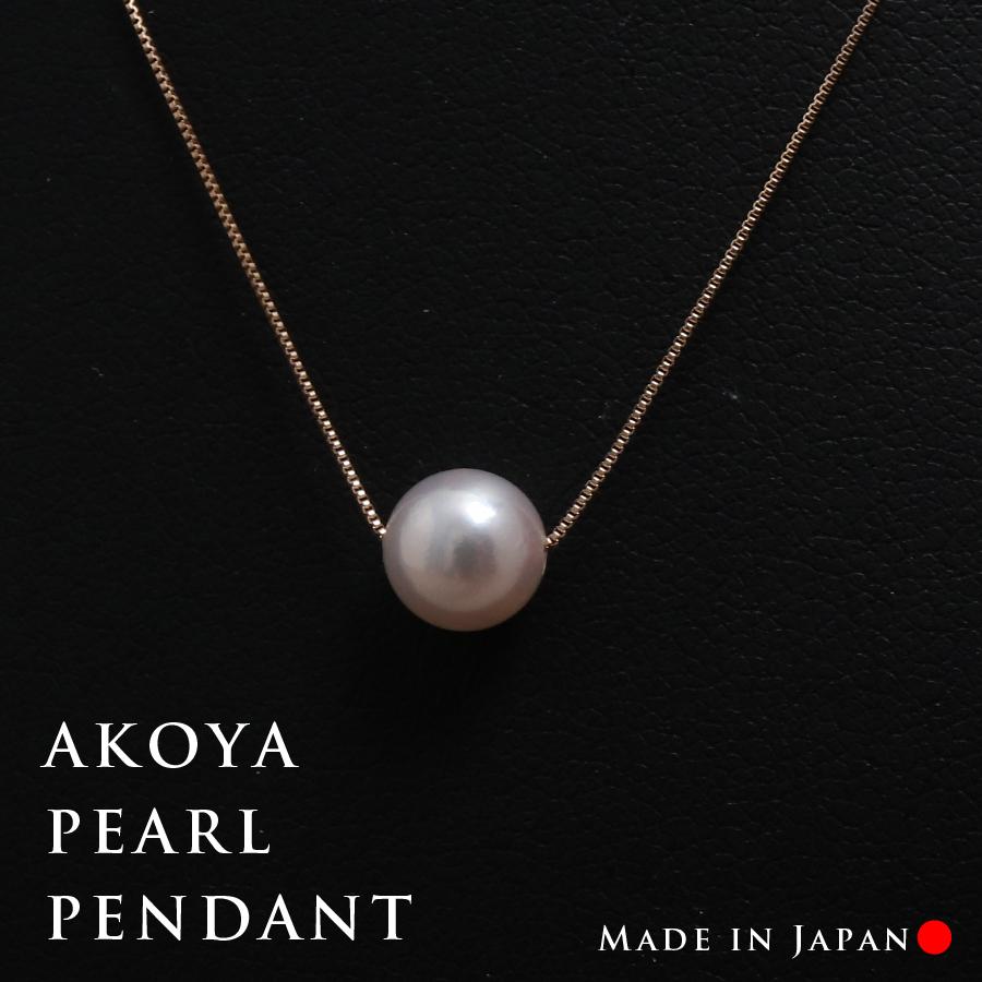 パール 真珠 あこや ネックレス 7-7.5mm アコヤ真珠 プチ ペンダント K18 ベネチアン チェーン