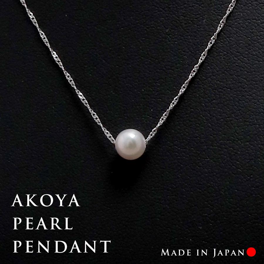パール 真珠 あこや ネックレス 6-6.5mm アコヤ真珠 プチ ペンダント K14 ホワイトゴールド スクリューチェーン