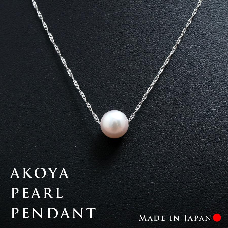 パール 真珠 あこや ネックレス 7-7.5mm アコヤ真珠 プチ ペンダント K14 ホワイトゴールド スクリューチェーン