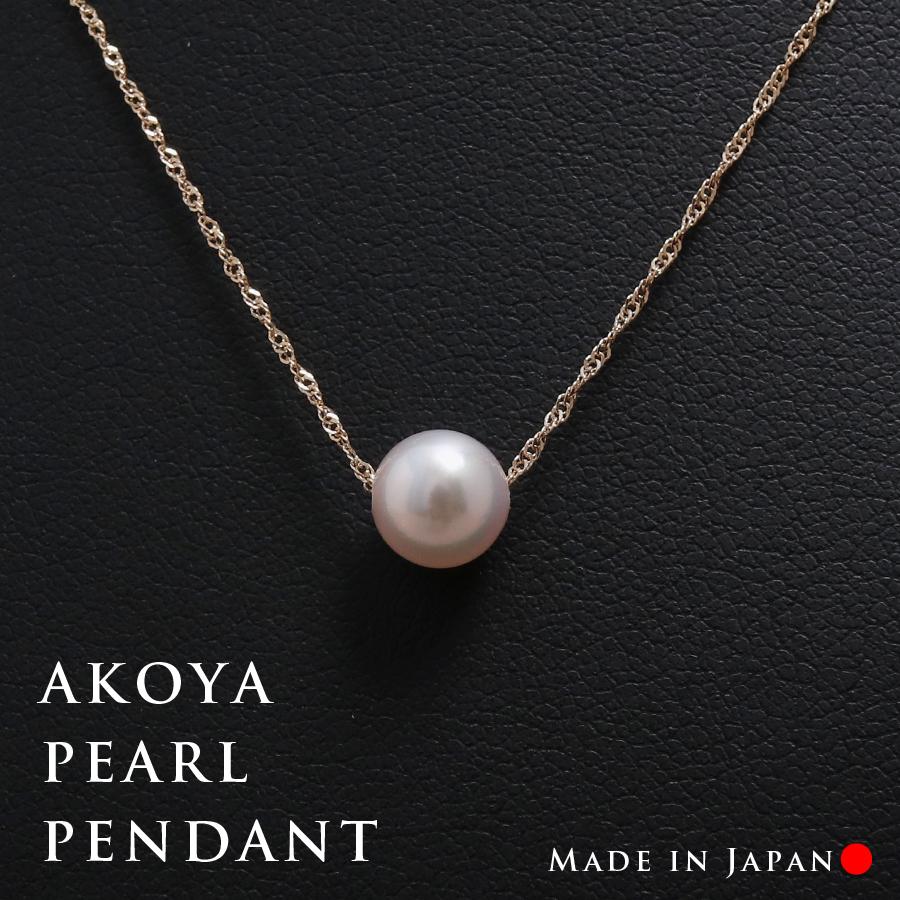 パール 真珠 あこや ネックレス 7-7.5mm アコヤ真珠 プチ ペンダント K18 スクリューチェーン