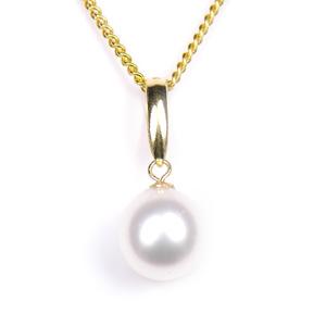 パール 真珠 あこや ネックレス 7.0~7.5mm アコヤ真珠 K18 ゴールド ペンダント