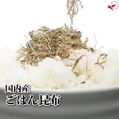 北海道産昆布使用 納豆昆布ともよばれるこの製品は 実店舗でもロングセラー 公式サイト 納豆昆布 流行のアイテム 100g ごはん昆布