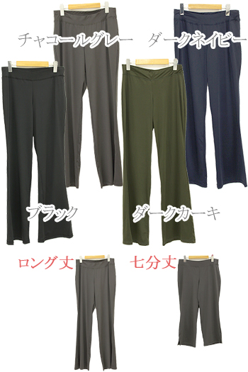 L-large size ladies bottoms Pants 2-length stretch yoga pants Jersey bottoms PANTS-free L LL 3 l 4 l 11, 13, 15, 17, maternity 着痩せ GBR2004 GBR2002 room