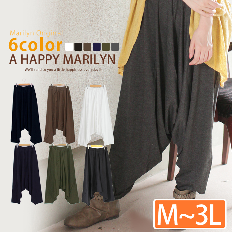 It is L the size Lady's sarouel pants underwear sarouel pants bot underwear Marilyn original PANTS sarouel pants which M ... has a big relaxedly l LL 2l 3L 3l 3l size 4l 5l 6l-free 11 13 15 No. 312